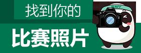 扬州半程马拉松_RUNFF跑步维生素--跑的开心!-RUNFF跑步维生素--跑的开心!北马 ...